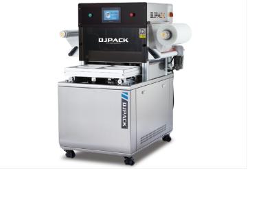 DJL-440VS真空贴体包装机