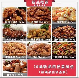伍氏(中国)有限公司 梅菜扣鸡