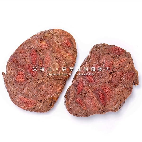植物牛排 Plant-based steak