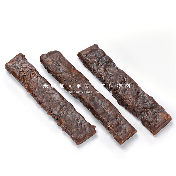 植物牛肉干 Plant-based beef jerky