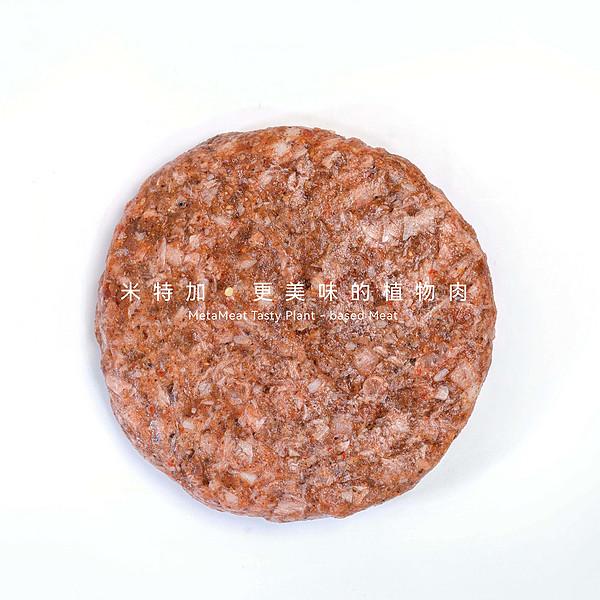 植物牛肉饼 Plant-based beef patty