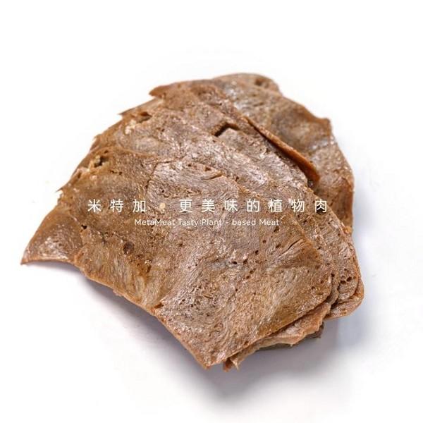 植物牛肉片 Plant-based beef slices