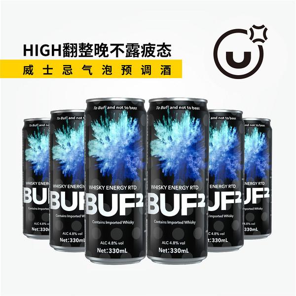 BUF²能量风味威士忌气泡预调酒