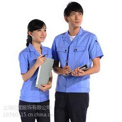 上海水洗工作服定做,帆布工作服定制