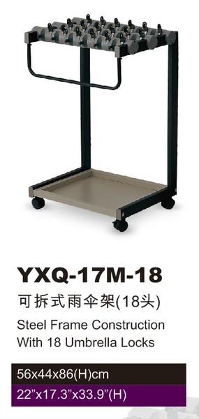 YXQ-17M-1B 可拆式雨伞架(18头)