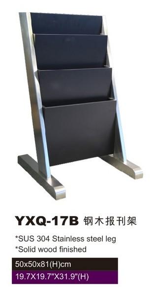 YXQ-17B 钢木报刊架