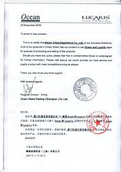 泰国OCEAN,LUCARIS中国总代证书