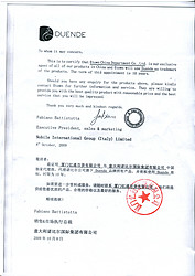意大利DUENDE中国总代证书