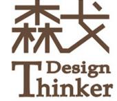 广州市森戈装饰设计有限公司