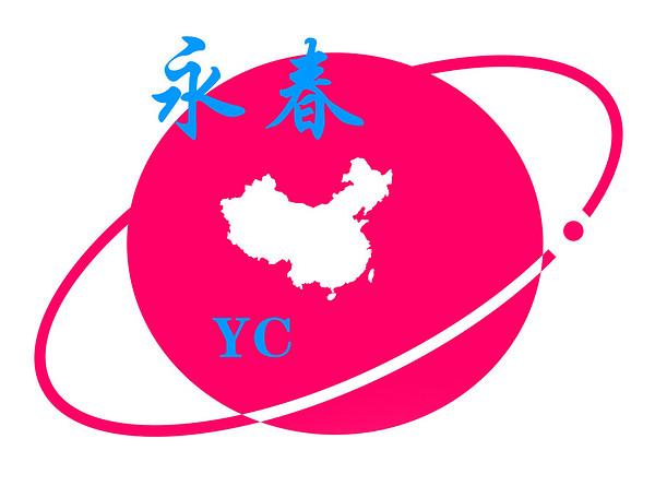 扬州市永春旅游用品厂