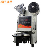 广州杰孚机械设备有限公司