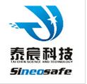 宁波高新区泰宸科技有限公司
