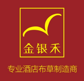 南通金银禾纺织品有限公司