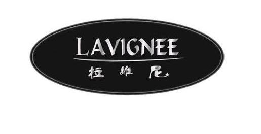 上海朗乐实业有限公司