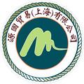 源国贸易(上海)有限公司